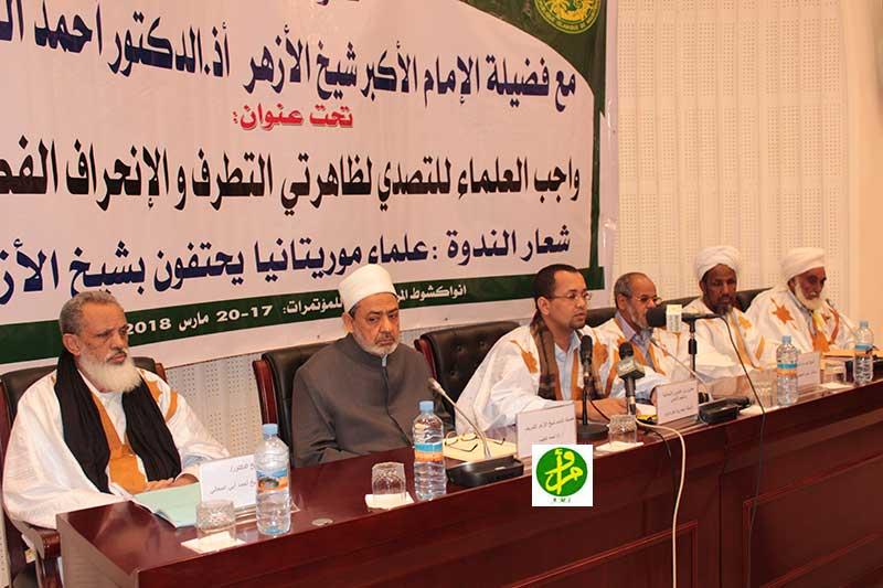 Organisation d'un colloque scientifique sur le devoir des Oulémas dans la lutte contre l'extrémisme et les déviations