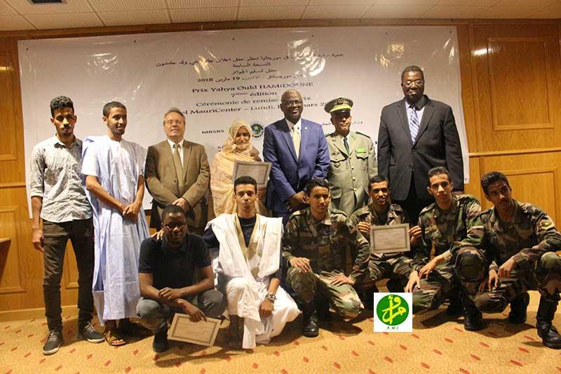 Lauréats du prix  Yahya Ould Hamidoune