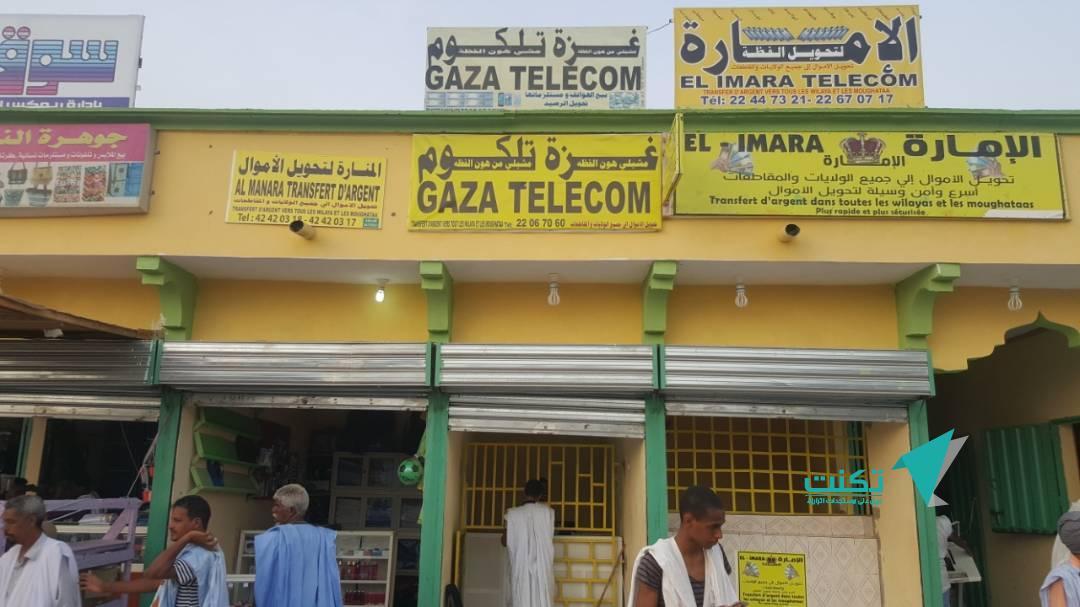 2 militaires et un civil suspectés d'avoir cambriolé Gagza Télecom