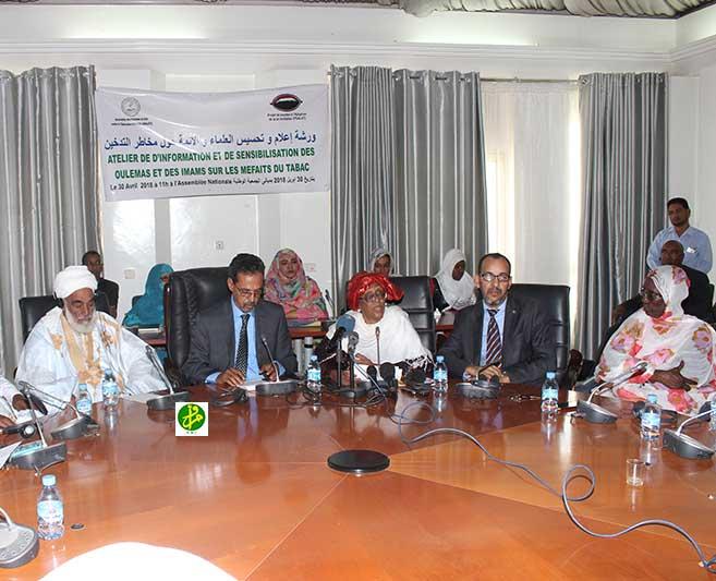 Organisation d'un atelier pour dynamiser le rôle des fuqahas et des imams dans la lutte contre le tabagisme