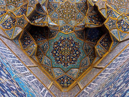 Organisation d'une conférence sur ''le soufisme et ses conséquences sur la vie de l'individu et la société''