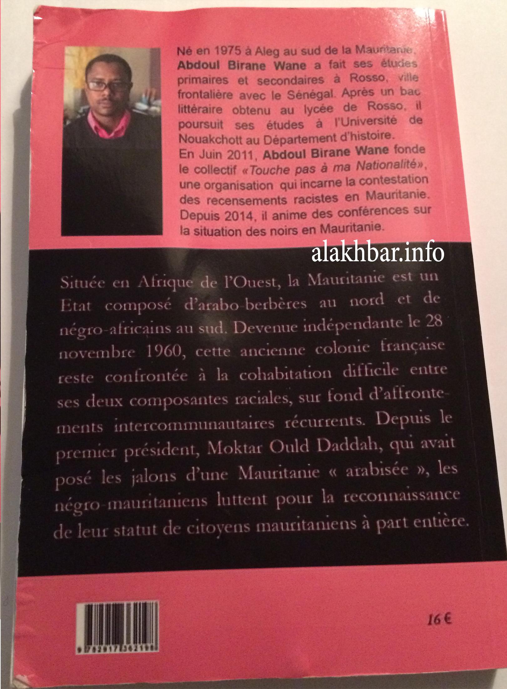 « Les noirs de Mauritanie… », un nouveau livre A.B Wane