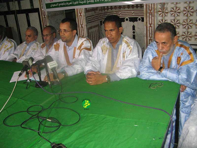 Lancement de nouveaux programmes pour la Radio coran et la chaîne Mahadra