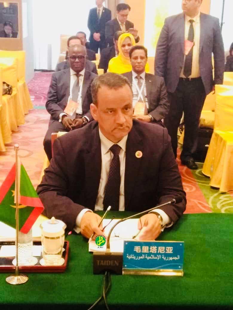 Le ministre des affaires étrangères et de la coopération participe au 8eme forum sino-arabe à Pékin