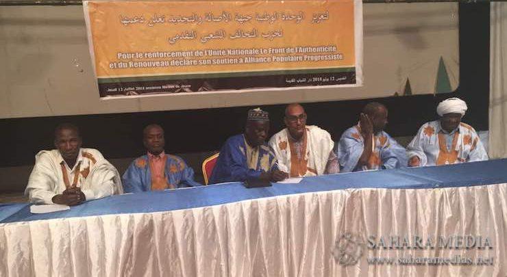 Alliance entre l'APP et un parti salafiste non reconnu pour les prochaines élections