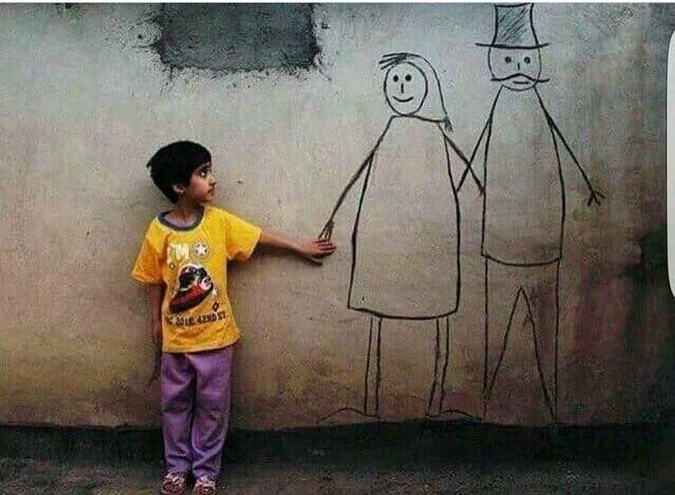 Commémoration de la journée de l'enfant orphelin dans le monde islamique