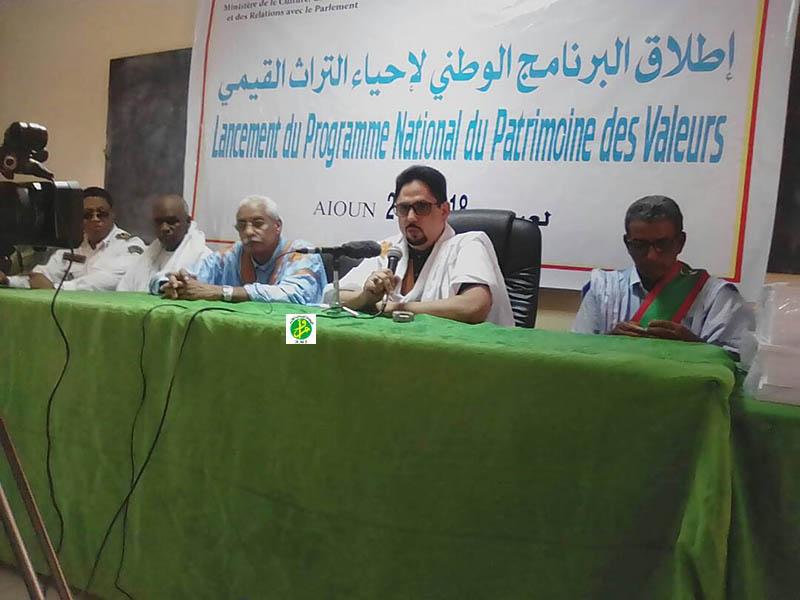 Organisation d'une journée de sensibilisation sur le programme national de valorisation du patrimoine des valeurs dans la ville d'Aioun