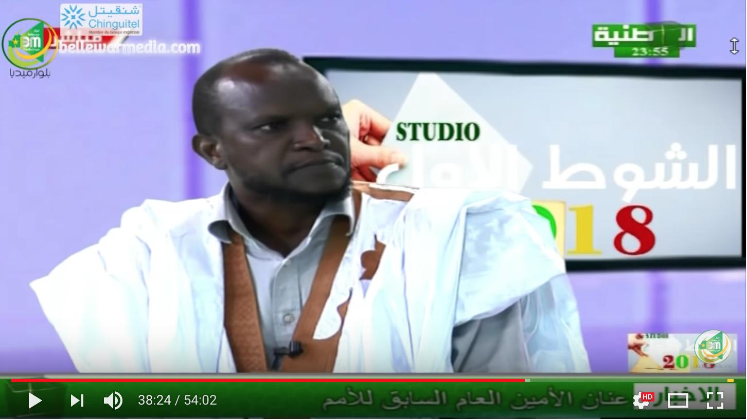 Ahmed Ould Samba et Daoud Ould Ahmed Aïcha : l'incarnation d'une déchirure entre maures