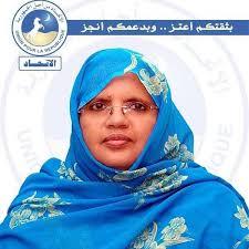 """Mint Abdel Malick remporte le conseil regional de Nouakchott """"Résultat"""""""