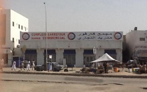 Le pouvoir ferme un centre commercial proche des frères musulmans