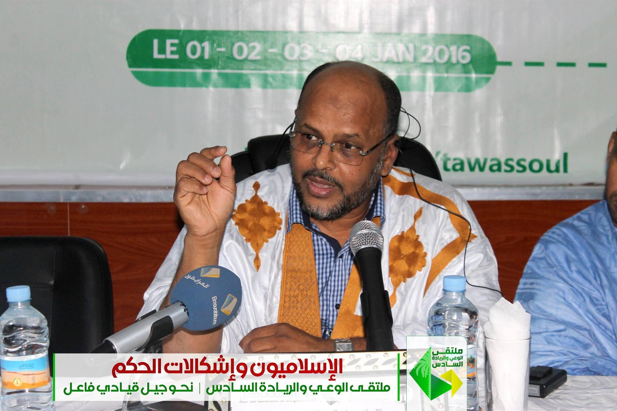 Jemil Mansour répond aux accusations du pouvoir