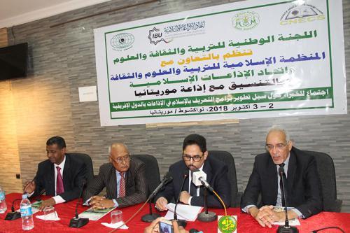 Réunion des experts sur le développement de l'initiation et de la présentation de l'Islam dans les radios des Etats africains