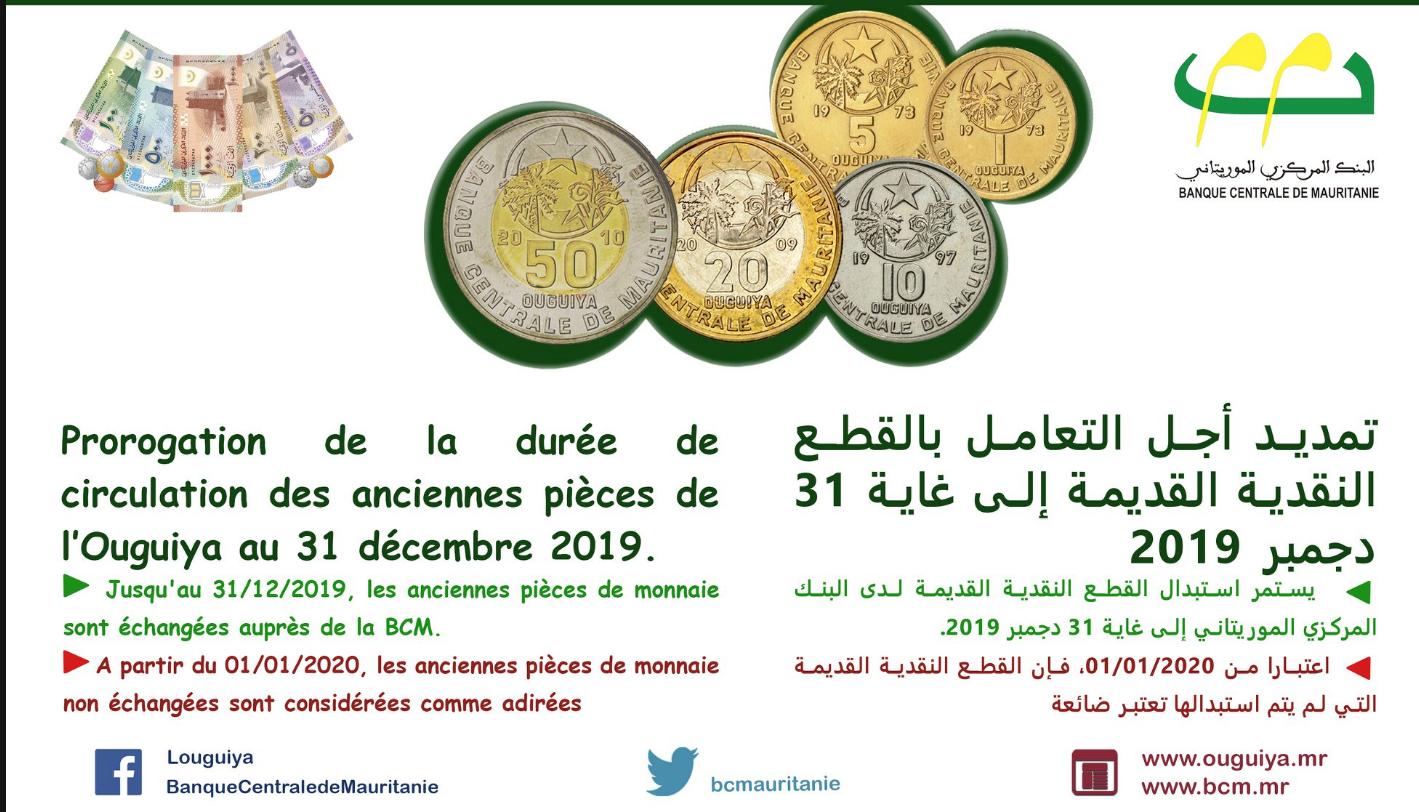 La BCM prolonge la durée de validité des anciennes pièces de monnaie 1, 5,10, 20 et, 50 A-UM à fin 2019