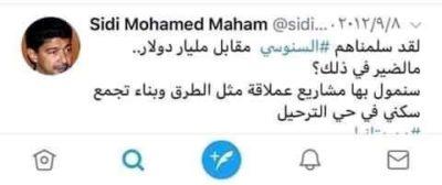 """Ould Maham : """" nous leur avons remis Senoussi contre 1 milliard de dollars : où est le problème ? """""""