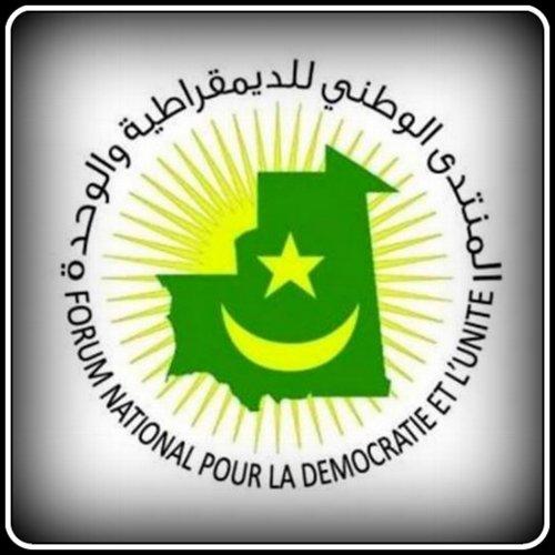 Le FNDU présentera un candidat commun pour 2019