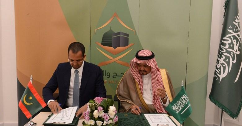 Pèlerinage : 300 places de plus pour la Mauritanie