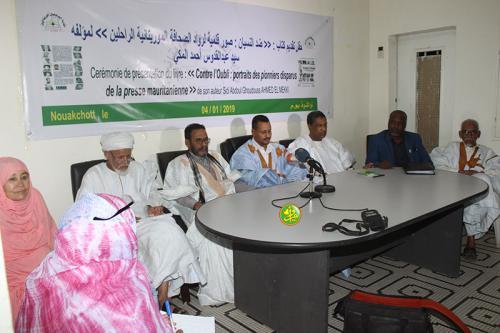 Organisation d'un colloque relatif a une nouvelle publication portant sur la documentation des travaux de certains journalistes mauritaniens disparus