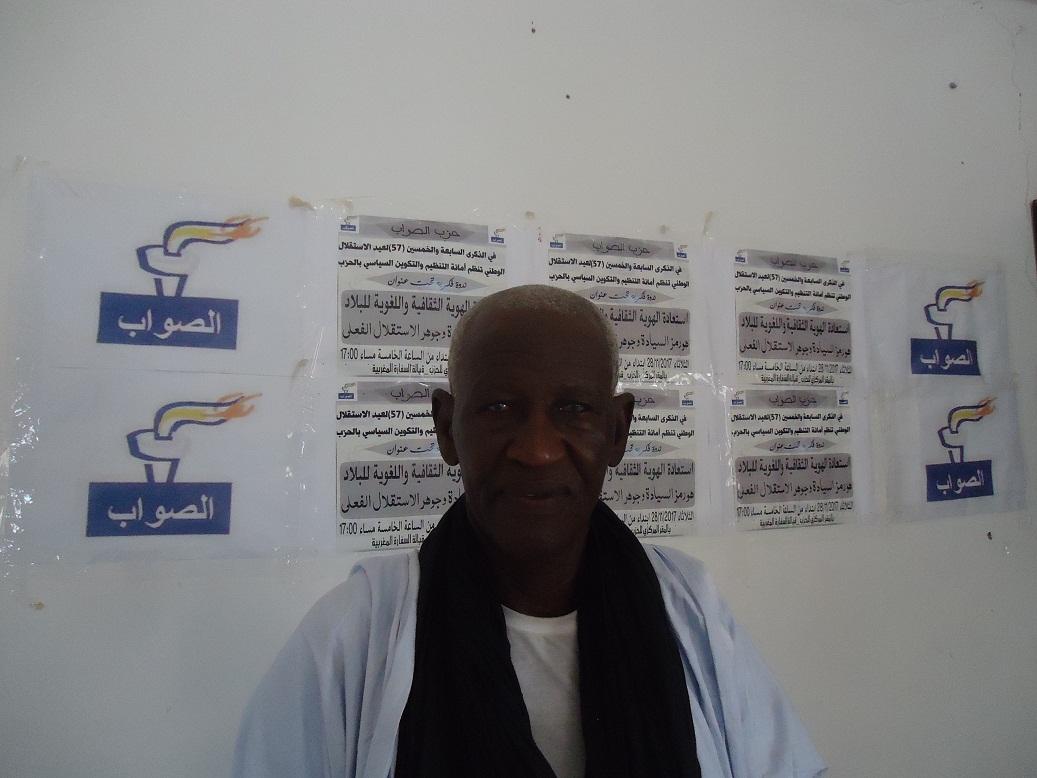 Mauritanie - présidentielles : Le pôle RAG – Sawab veut empêcher le candidat du pouvoir de passer au 1er tour