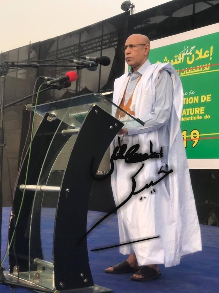L'élection présidentielle prochaine décisive pour l'avenir du pays (Ghazouani)