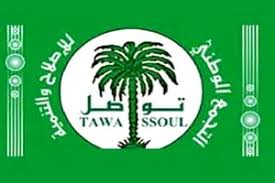 Mauritanie: Les femmes de Tawassoul dénoncent l'usage des moyens de l'Etat en faveur d'un candidat (Communiqué)
