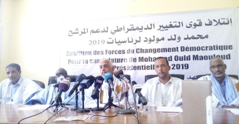 RFD, UFP et UNAD : coalition autour de la candidature de Mohamed ould Maouloud