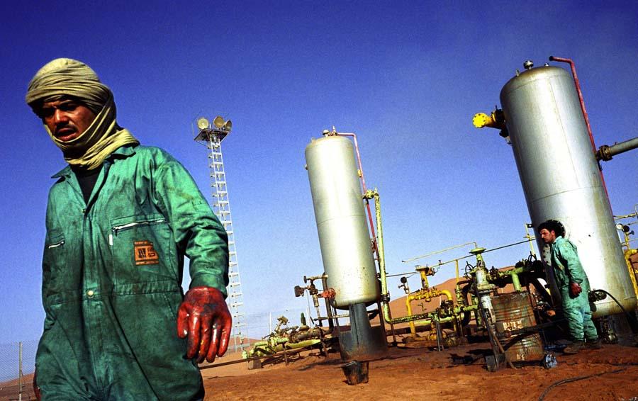 Restitution du rapport de la commission nationale de l'initiative pour la transparence dans les industries extractives pour l'exercice 2016