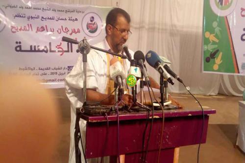 Démarrage de la 5ème édition du festival de '' louage (Medih) du Prophète Mohamed 'Paix et Salue sur Lui'