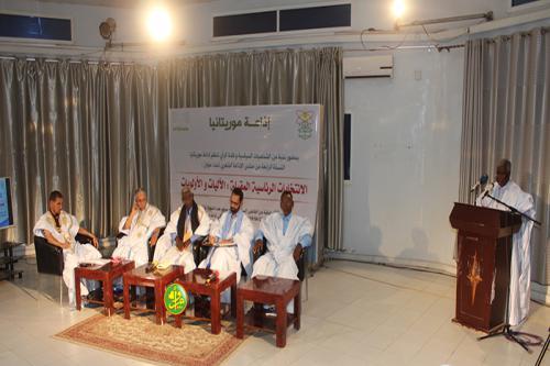 Radio Mauritanie organise un colloque politique sur les prochaines élections présidentielle