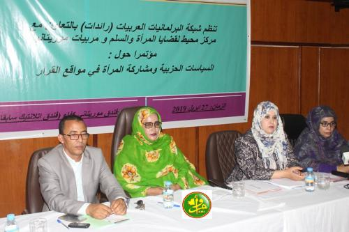 Conférence sur les politiques des partis et la participation de la femme aux sphères de décision