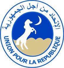L'UPR nomme des responsables chargés des élections à Nouakchott