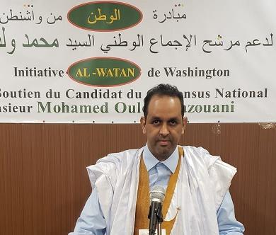 L'initiative « Al-Watan » de Washington annonce le début de ses activités