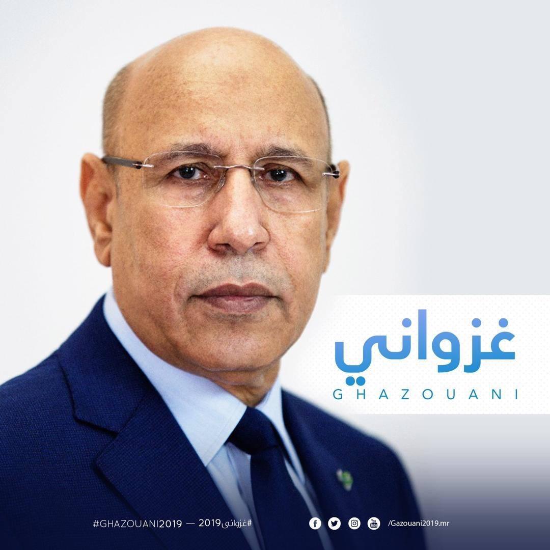 Ghazouani félicite le peuple à l'occasion du mois béni du Ramadan