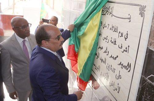 La Mauritanie se dote d'un Institut d'hépatologie et de virologie