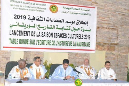 Le ministre de la culture supervise le lancement de la saison des espaces culturels pour l'année 2019