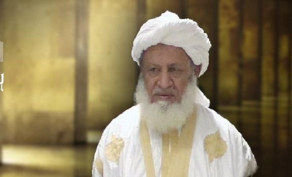 Nécrologie : Décès du président du forum des Oulémas et Imams de Mauritanie