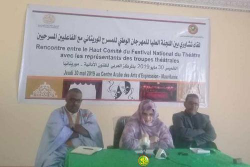 Rencontre de concertation entre le haute commission du festival du théâtre et les acteurs