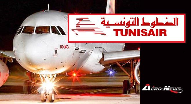 Incident technique : les passagers de Tunis air passent la nuit à l'aéroport de Nouakchott