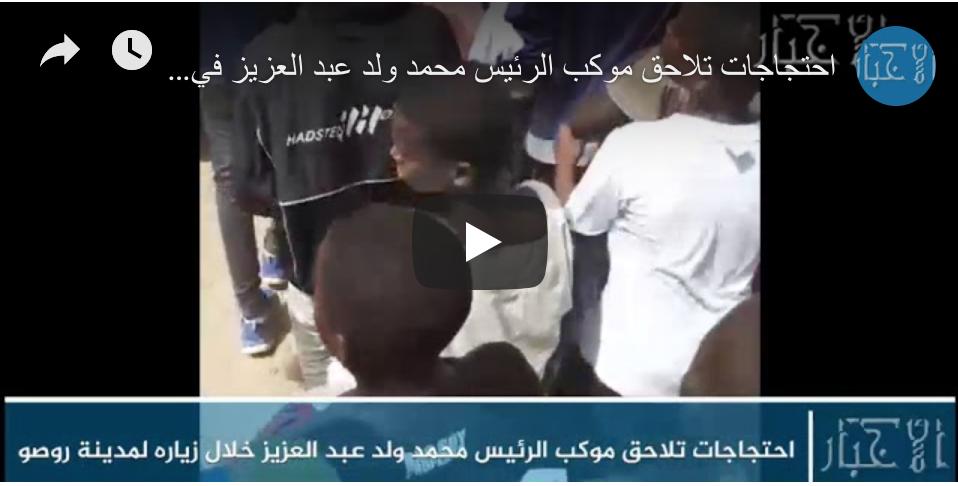 Mauritanie : Le président Aziz, hué à Rosso