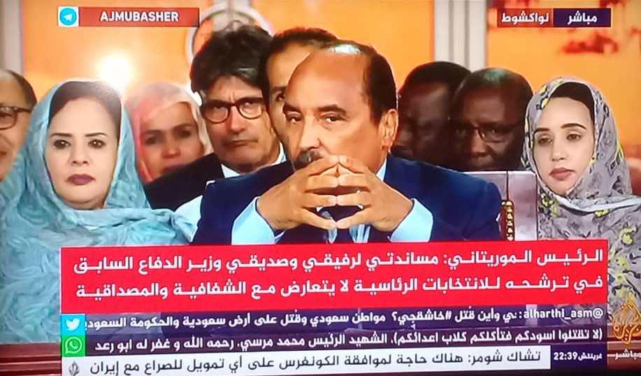O. M'Khaïtir est arrêté suivant une procédure extrajudiciaire, dit Aziz