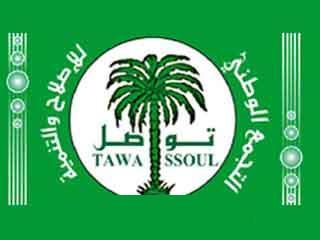 Tawassoul exige la libération de manifestants et appelle au dialogue
