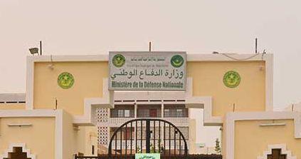 La Gendarmerie mauritanienne recrute une nouvelle promotion
