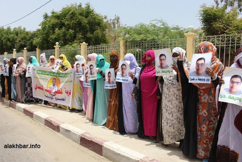 Femmes de Tawassoul en sit-in devant la sûreté nationale