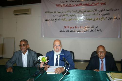 Faire un état des lieux de la situation et des techniques de conservation des manuscrits mauritaniens