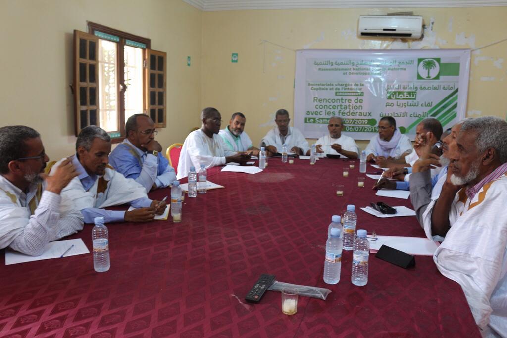"""""""Le budget de 2019 souffre de disfonctionnements structurels"""", dixit Mohamed Ould M'barek, député Tawassoul"""
