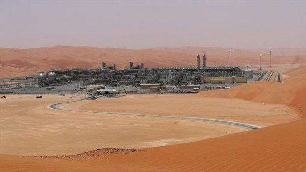 La Mauritanie dénonce l'attaque terroriste contre une usine de gaz naturel à l'Est de l'Arabie Saoudite