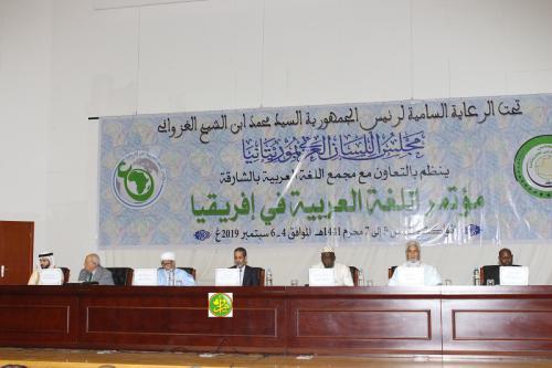 Le Premier ministre préside le démarrage des travaux de la première édition de la conférence de la langue arabe en Afrique