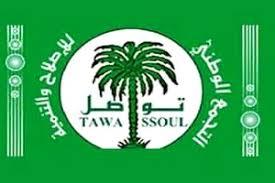 Réunion extraordinaire du BE du parti Tawassoul