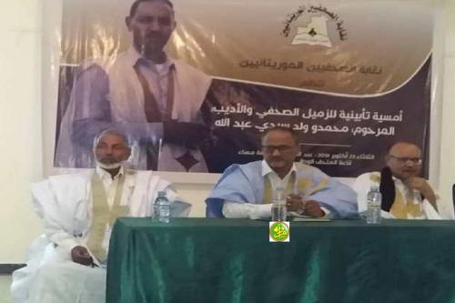 Le syndicat des journalistes de Mauritanie rend hommage à feu Mohamedou Ould Sidi Abdalla