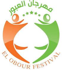 La Mauritanie invitée d'honneur du festival du théâtre à Tantane