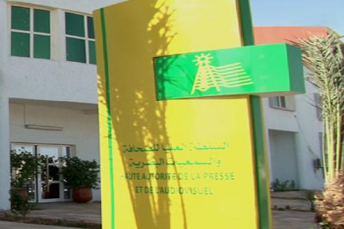 La HAPA entérine la nomination d'un nouveau Directeur général de Radio Mauritanie